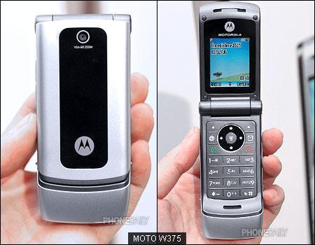 celulares más y menos radioactivos