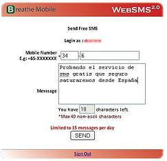 websms.JPG