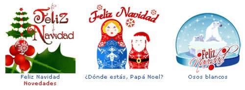 tarjetas-navidenas