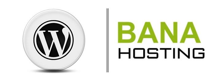 Top 10 mejores Hosting 2018 Banahosting