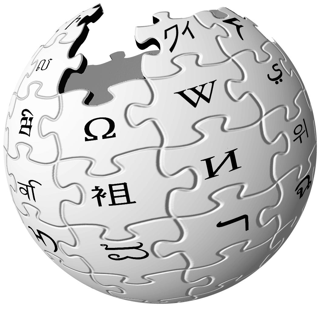 Páginas más largas de Wikipedia
