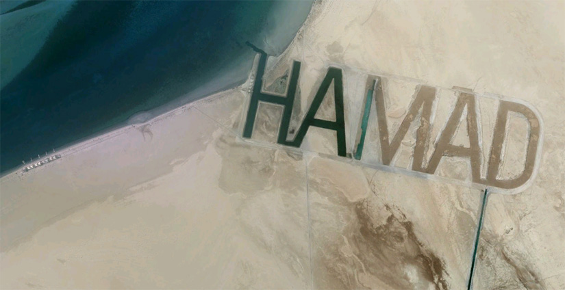 Escribe nombre en la arena y se ve desde espacio