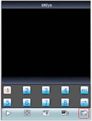 vMEye para Nokia