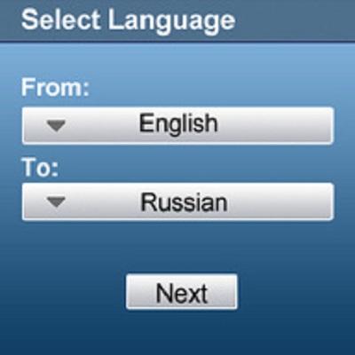 Traductor para Nokia Asha 311