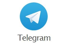 código de verificación de telegram
